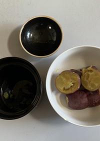 炊飯マグでふかし芋
