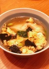 冷凍水餃子で時短簡単中華スープ
