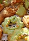 アンティーククッキー