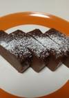 チョコレートチーズケーキ【スティック】