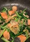 鮭とほうれん草と玉ねぎバター醤油炒め