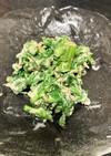 副菜に!春菊とツナの和物