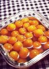 金柑の蜂蜜煮