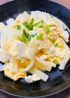 大根と卵の炒り豆腐