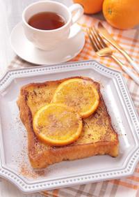 ネーブルオレンジのフレンチトースト