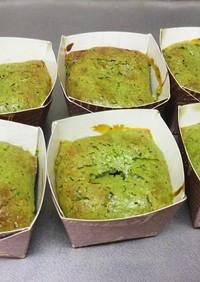 抹茶ガトーショコラ(ミニ