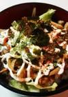 菊芋のキンピラ丼