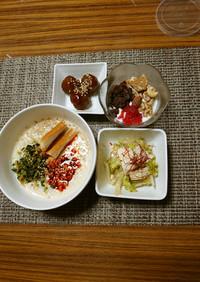 ヨウサマの減塩朝食台湾粥  ㉜