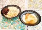 からみ餅&きなこ餅with 餡
