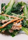 小松菜とツナのマヨネーズナムル