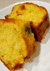 米粉のバナナパウンドケーキ