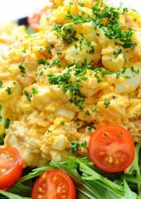 水菜とツナのたくあんタルタルサラダ