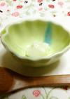離乳食  バナナ ヨーグルト 豆乳