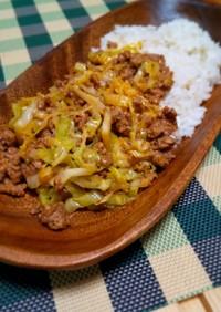 豚ひき肉とキャベツの簡単のっけ丼