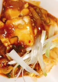 すき家風鶏皮丼のあまりで麻婆豆腐