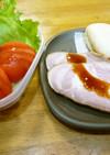 【炊飯器】ローストポーク