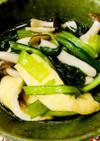 小松菜としめじと油揚げの煮びたし