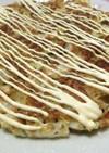 ゆかり&マヨ♪ 片栗粉で白菜お好み焼き