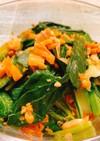 簡単☆小松菜のピリッと柿の種
