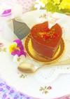 バレンタインに☆お豆腐生チョコタルト♬