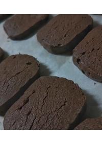 濃厚!!チョコレートクッキー