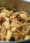 ツナと椎茸の佃煮