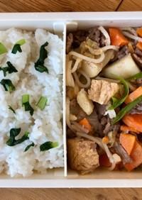 すき煮と菜飯のお弁当 200210
