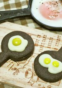 友チョコに♪目玉焼きチョコクッキー