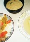 台湾飯3品(血管ダイエット1475)