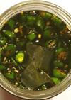 青唐辛子の醤油漬け(魚醤入り)