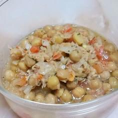 ひよこ豆とトマトのサラダ