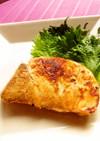 ☺簡単魚料理♪もうかざめの味噌漬け☺