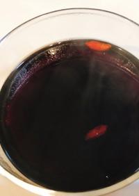 むくみ解消 黒豆茶 漢方薬膳
