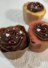 簡単!チョコレートガナッシュカップケーキ
