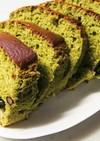 HMで簡単芋•黒豆•抹茶のパウンドケーキ