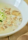台湾の豆乳スープ鹹豆漿シェントウジャン