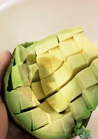 簡単便利なアボカドの切り方