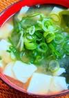 豆富とわかめ・九条ねぎの味噌汁
