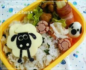 ひつじのショーン★キャラ弁