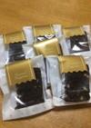 バレンタインチョコレートパウンドケーキ♡