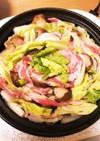 豚バラ椎茸白菜のミルフィーユ鍋