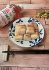 味付け1つ★お麩の豚バラ肉巻き煮