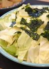 『春キャベツのパリパリ塩麹サラダ』