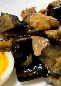 茄子と鶏肉の甘酢煮