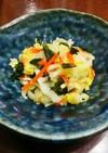 白菜とワカメのあっさり塩だれナムル。