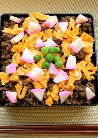 ガラシャの里の恵み~鹿バラ寿司~