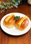 ☆薄焼き卵のロールサンド