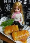 リカちゃん♡豆腐の豚肉巻き