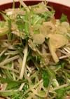 水菜とザーサイの中華風サラダ★