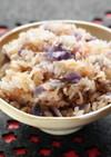 紫キャベツと桜エビの炊き込みご飯